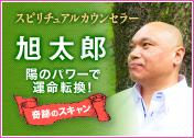 asahisama_sbanner