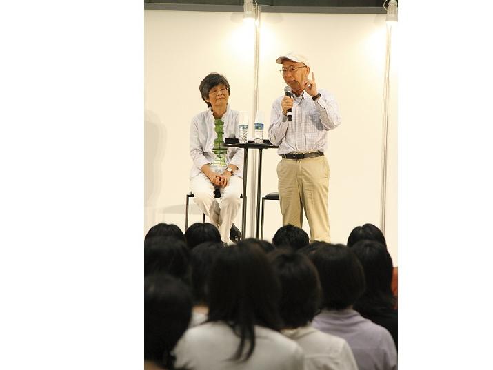 山川紘矢さん・亜希子さん  愛と宇宙の意識とつながって生きる PART.7