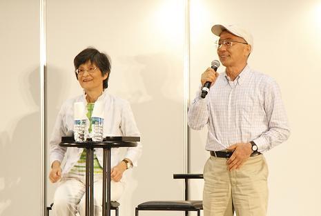 山川紘矢さん・亜希子さん 愛と宇宙の大きな意識とつながって生きる PART.8