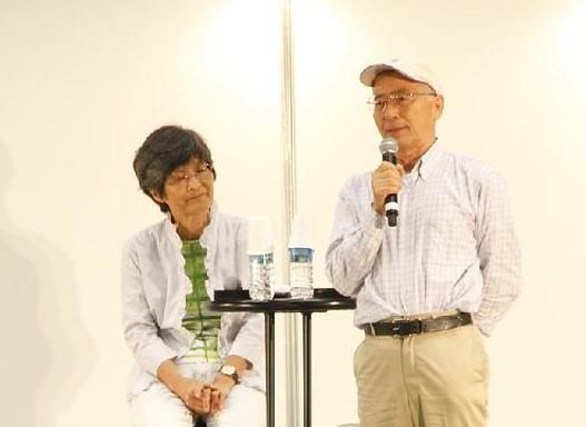 山川紘矢さん・亜希子さん 愛と宇宙の大きな意識とつながって生きる PART.10