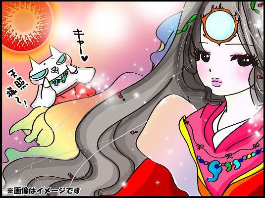 蛇音イチゴのスピ&癒しカフェ巡り♥ PART.9 ~大塚・天祖神社◆御祭神は天照大御神(あまてらすおおみかみ)