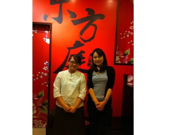 台湾の東洋医学 「東方庭園」でのヘッドかっさ美容コース体験