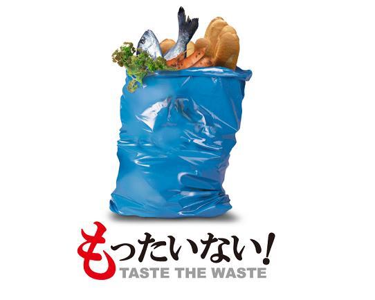 世界的な食料廃棄の問題を追った驚愕のドキュメンタリー映画『もったいない!』