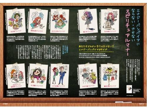 TRINITY Vol.48 「エナジーバンパイアにならない・させない スピリチュアルマナー」PART.11 宮崎ますみさん