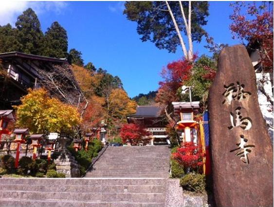 京都エネルギースポット・レポート~京都一のパワースポット「鞍馬寺」~
