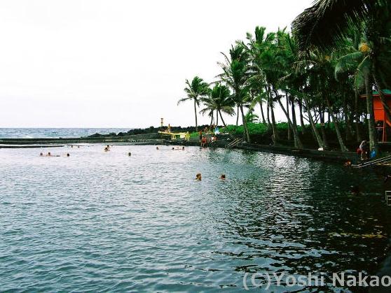 北米スピリチャル巡り PART.1~究極のマイパワースポット・ハワイ島塩水温泉