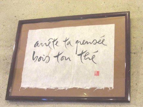 ティクナットハン師匠の禅生活1週間~ライター&編集長の珍道中「いまが瞑想のとき」