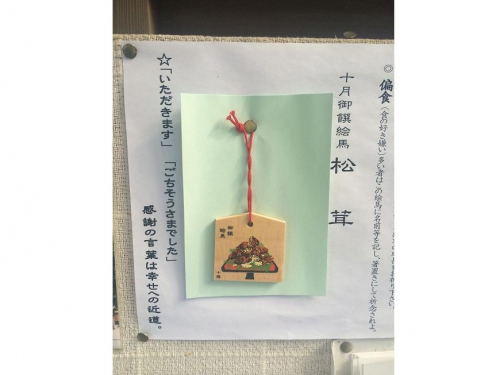 日本最古の神社で知った「幸せのへの近道」とは??☆