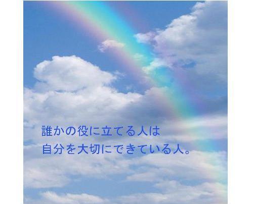 愛からエネルギーを交換すれば、自然に地上は天国となる。