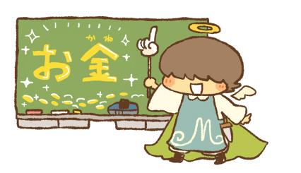 大天使のお茶の間スピ教室 「お金についてもっと知ろう編」PART.4