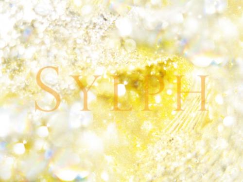 すべてを包み込む愛と光に満ちあふれた世界。光のアーティスト、SYLPH(シルフ)が初の個展を開催!