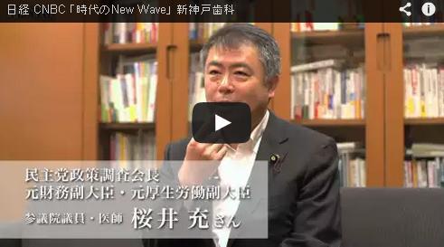 「癒しフェア 2015 in OASAKA」出演決定の藤井佳朗先生がTVにピックアップ