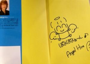 エンジェル・ヒロさんのサイン入りの本です。