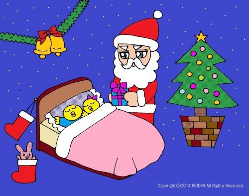 大公開!?クリスマスプレゼントの秘密!!