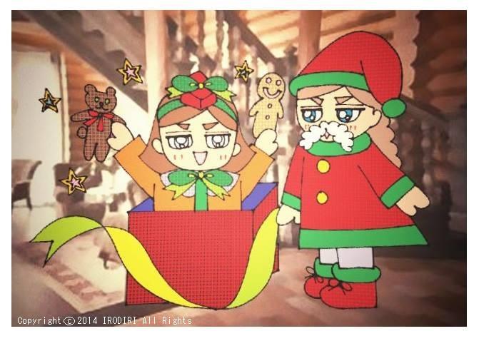 そろそろクリスマス『ギフトブリンガー』としての心得~プレゼントの考え方!