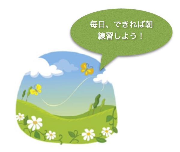 スクリーンショット 2015-03-20 13.38.29