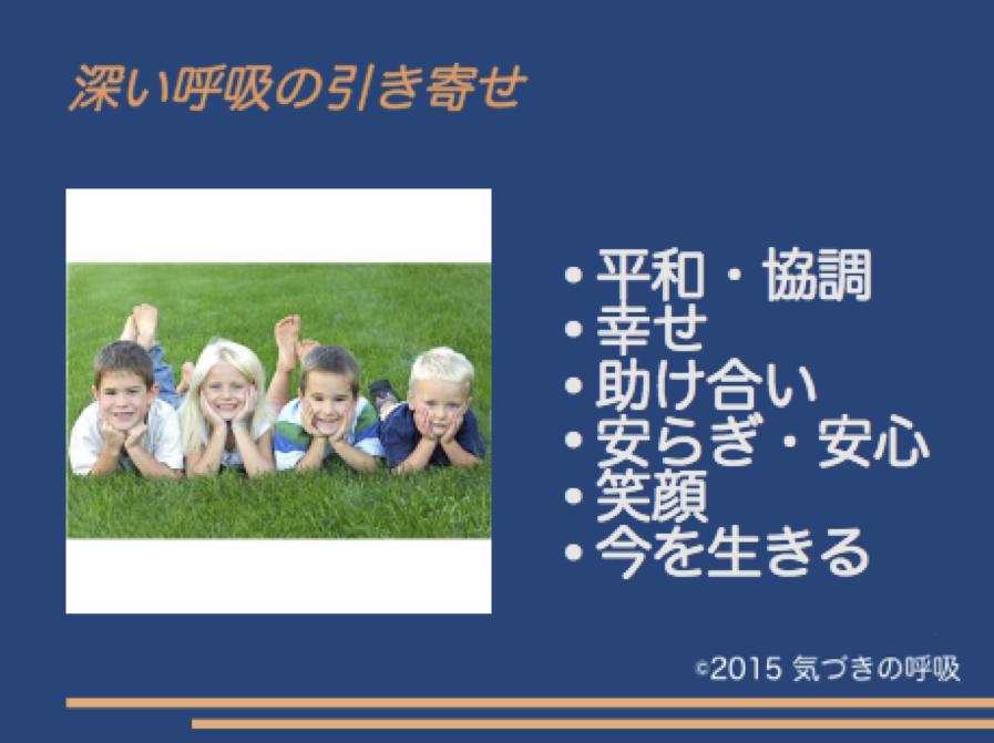 スクリーンショット 2015-03-05 20.51.03