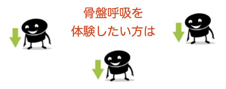 スクリーンショット 2015-03-20 13.40.07