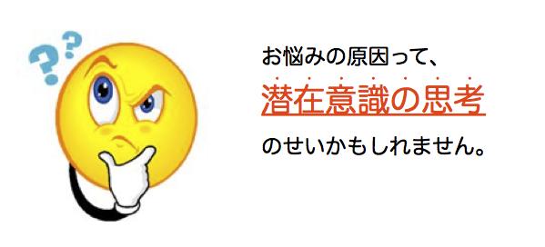 スクリーンショット 2015-04-17 17.44.45