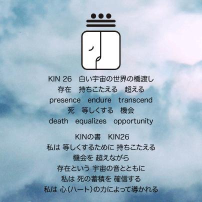 柳瀬 20150430 ダイヤリー