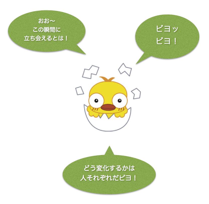 スクリーンショット 2015-04-03 11.04.24