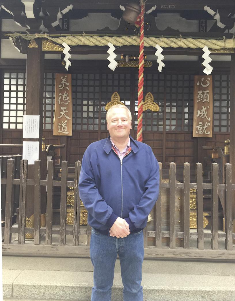 キース神社