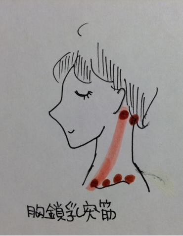 久美子 20150409