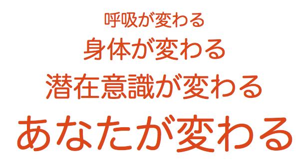 スクリーンショット 2015-04-17 18.12.10