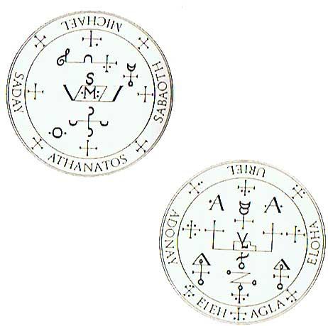 中世の魔術師が記した<br>~『天使とのコミュニケーション術』~