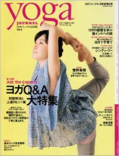 今が旬の有名人をドレスセラピー診断<br>PART.84<br>めでたくご懐妊された菅野美穂さん