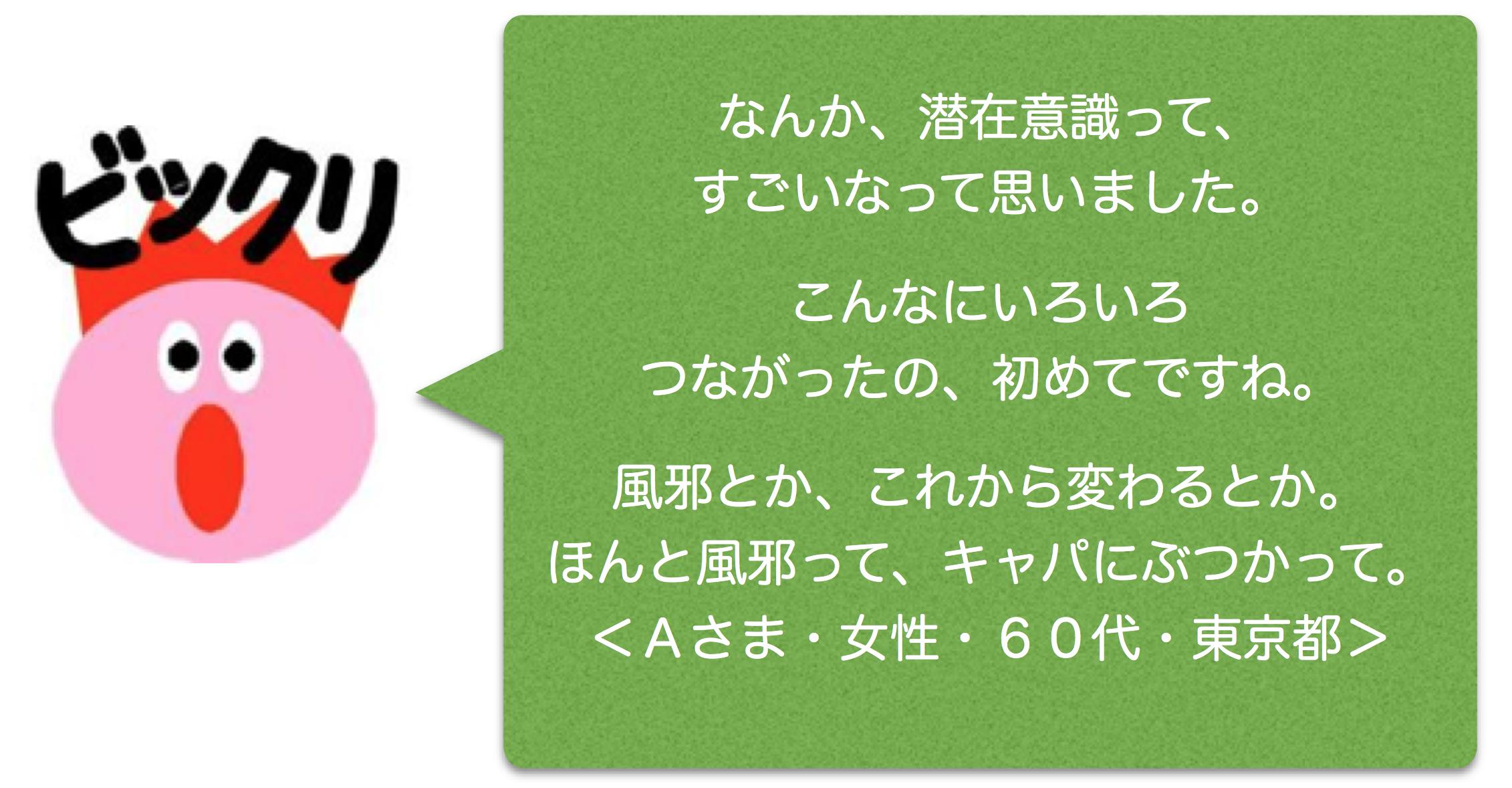 スクリーンショット 2015-05-18 1.31.11