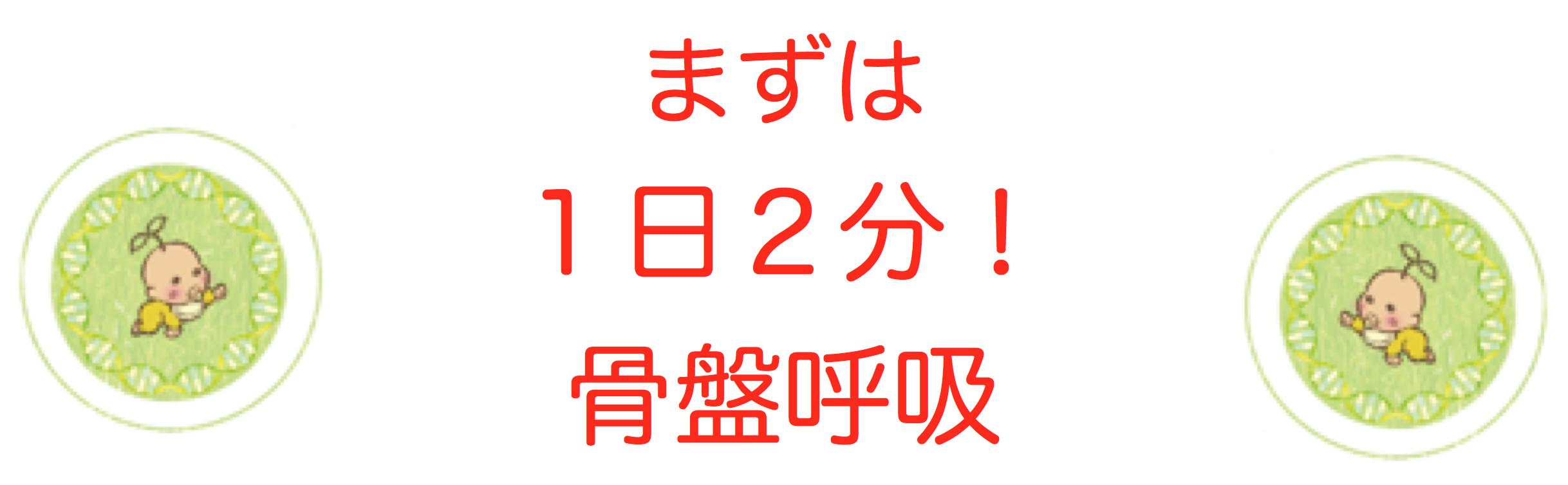 スクリーンショット 2015-05-18 1.25.38