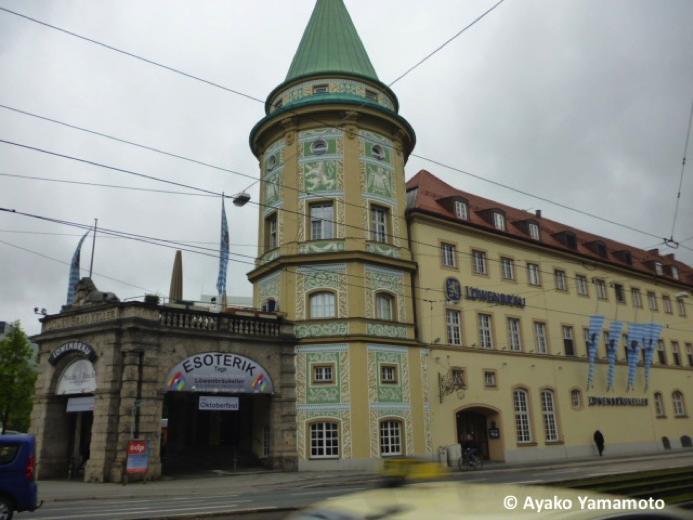 Vol. 9スピリチュアルにオープンな国、ドイツから♪〜 ドイツの「癒しフェア」— Esoterikmesse