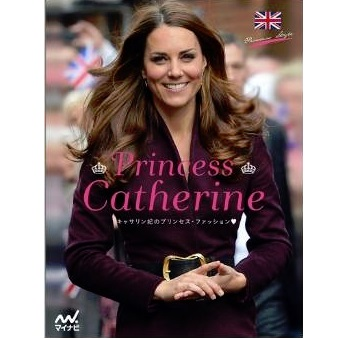 今が旬の有名人をドレスセラピー診断 PART.89<br>英国王室 ウイリアム王子
