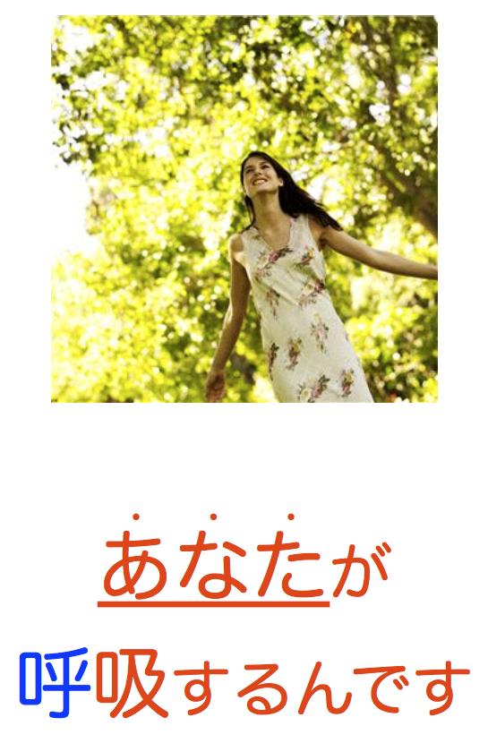 スクリーンショット 2015-06-15 16.52.44