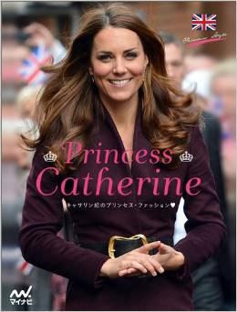 今が旬の有名人をドレスセラピー診断 PART.87<br>英王室ウィリアム王子とキャサリン妃の長男、ジョージ王子
