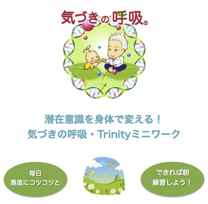 スクリーンショット 2015-06-15 16.54.53