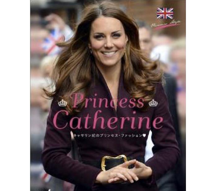 今が旬の有名人をドレスセラピー診断 PART.86<br>英王室ウィリアム王子とキャサリン妃の長女、シャーロット王女