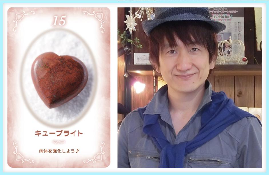 Angel Hiro(エンジェルヒロ) パワーストーンで幸能力を開発しよう♪ vol.5