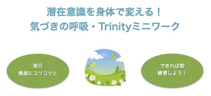 スクリーンショット 2015-07-01 16.47.00