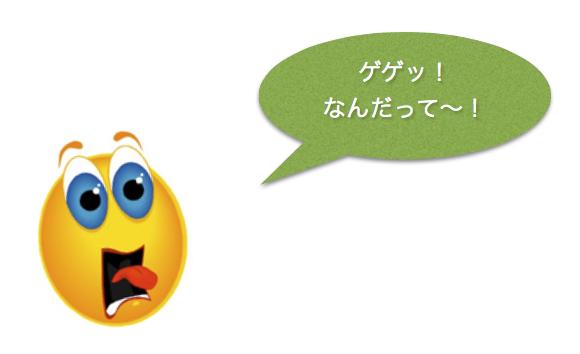 スクリーンショット 2015-07-14 17.38.02