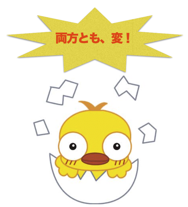 スクリーンショット 2015-07-14 18.01.29