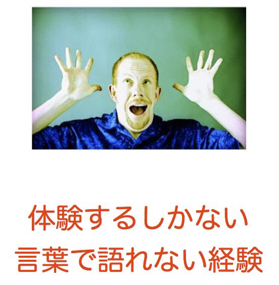 スクリーンショット 2015-07-01 16.43.58