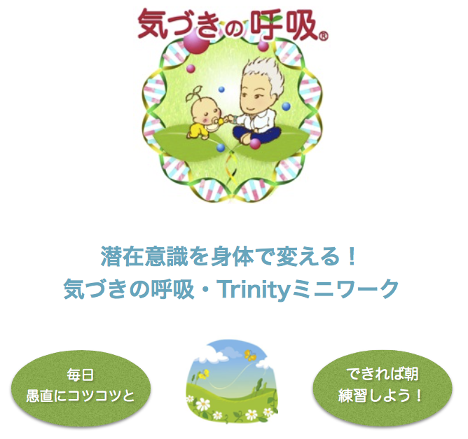スクリーンショット 2015-07-14 18.16.02