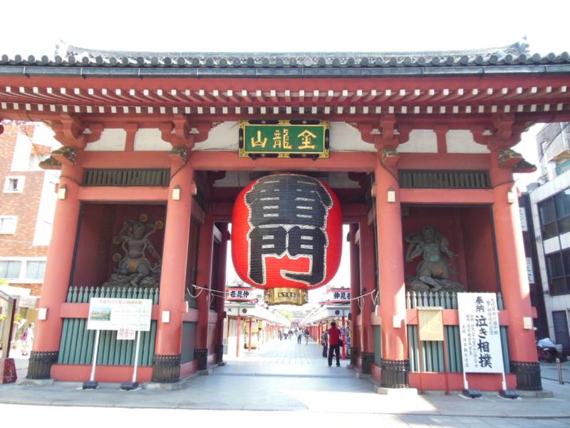 スピリチュアル通訳/翻訳家のススメ  〜浅草の御神籤はコワイ!〜