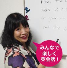 緊急! 明日10月4日、「水からの伝言」の著書、江本勝氏の通訳を長年つとめたかいふきこさんによる「スピリチュアル英会話」を開催! おススメです。