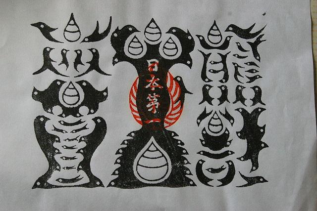 GOOUHONGUU