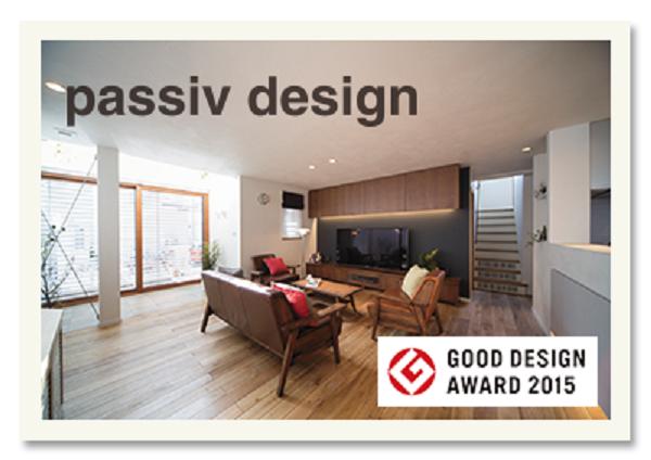Gdesign2015