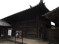 200px-吉備津神社_御釜殿