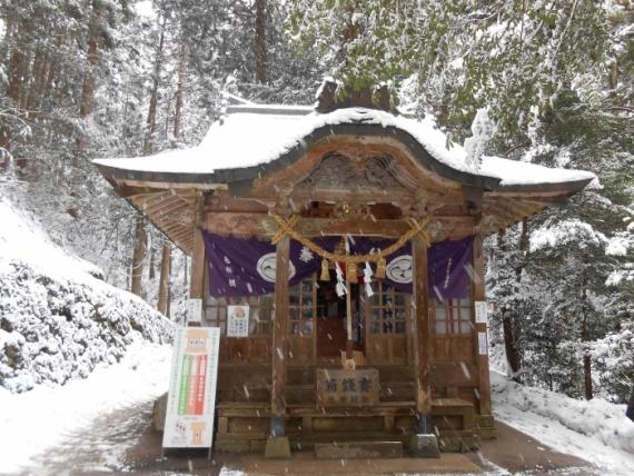 金持神社拝殿